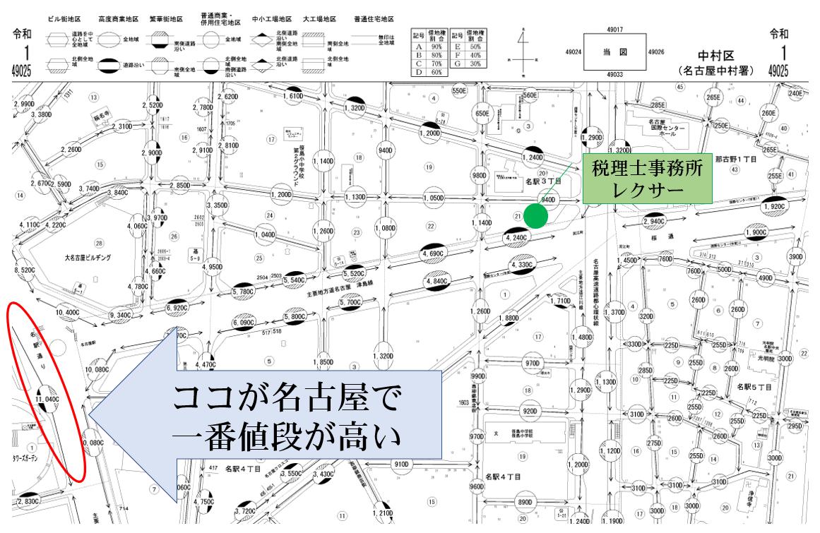 令和元年路線価、名古屋で一番高い、税理士事務所レクサー、相続専門、相続税申告、土地